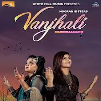 Vanjhali Mp3 Song
