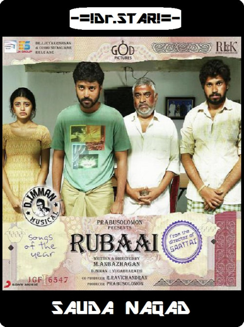Rubaai 2017 Dual Audio 720p HDRip 600Mb HEVC x265 world4ufree.vip , South indian movie Rubaai 2017 hindi dubbed world4ufree.vip 720p hdrip webrip dvdrip 700mb brrip bluray free download or watch online at world4ufree.vip