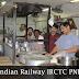 पेंट्रीकार की सफाई रामभरोसे - Indian Rail