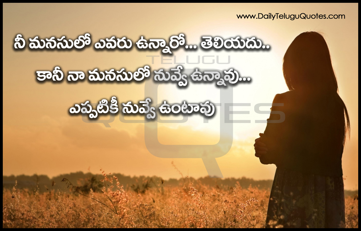 Love Quotes In Telugu Hd Wallpaprs And Love Feelings And Sayings