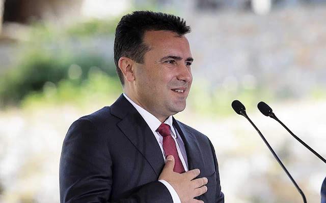 ΠΓΔΜ: Μεγάλο στοίχημα για τον Ζάεφ η συμμετοχή στο δημοψήφισμα