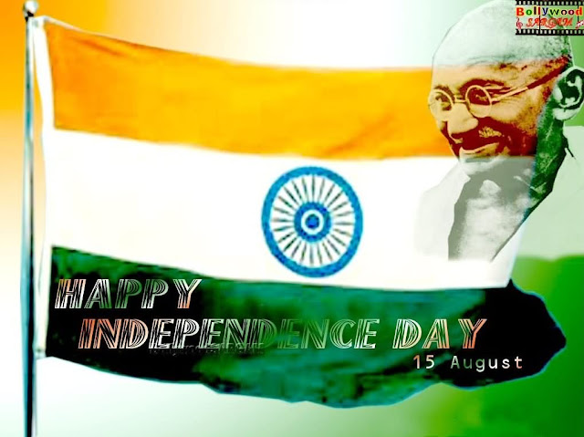 {#Happy} 15 August 2016 Independence Day SMS Wishes Message Quotes