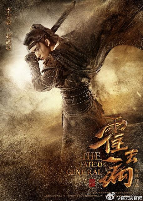 Li Hong Yi The Fated General