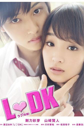 L.DK (2014)