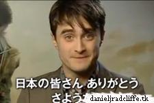Daniel, Emma and Rupert thank Japanese Harry Potter fans