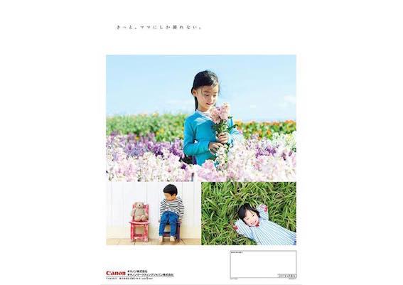http://cweb.canon.jp/pdf-catalog/eos/pdf/eos-kissx9i-1704.pdf