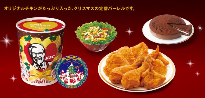 KFC's Christmas promotion was the brainchild of Takeshi Okawara, who managed the first KFC restaurant in Japan. He would go on to become CEO of Kentucky Fried Chicken Japan from to .