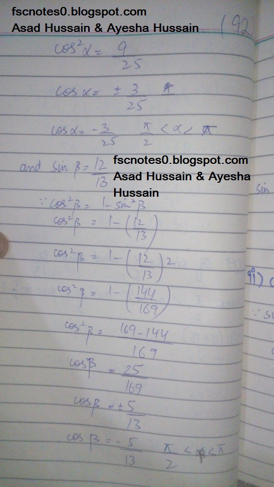 FSc ICS FA Notes Math Part 1 Chapter 10 Trigonometric Identities Exercise 10.2 Question 9 Written by Asad Hussain & Ayesha Hussain 1