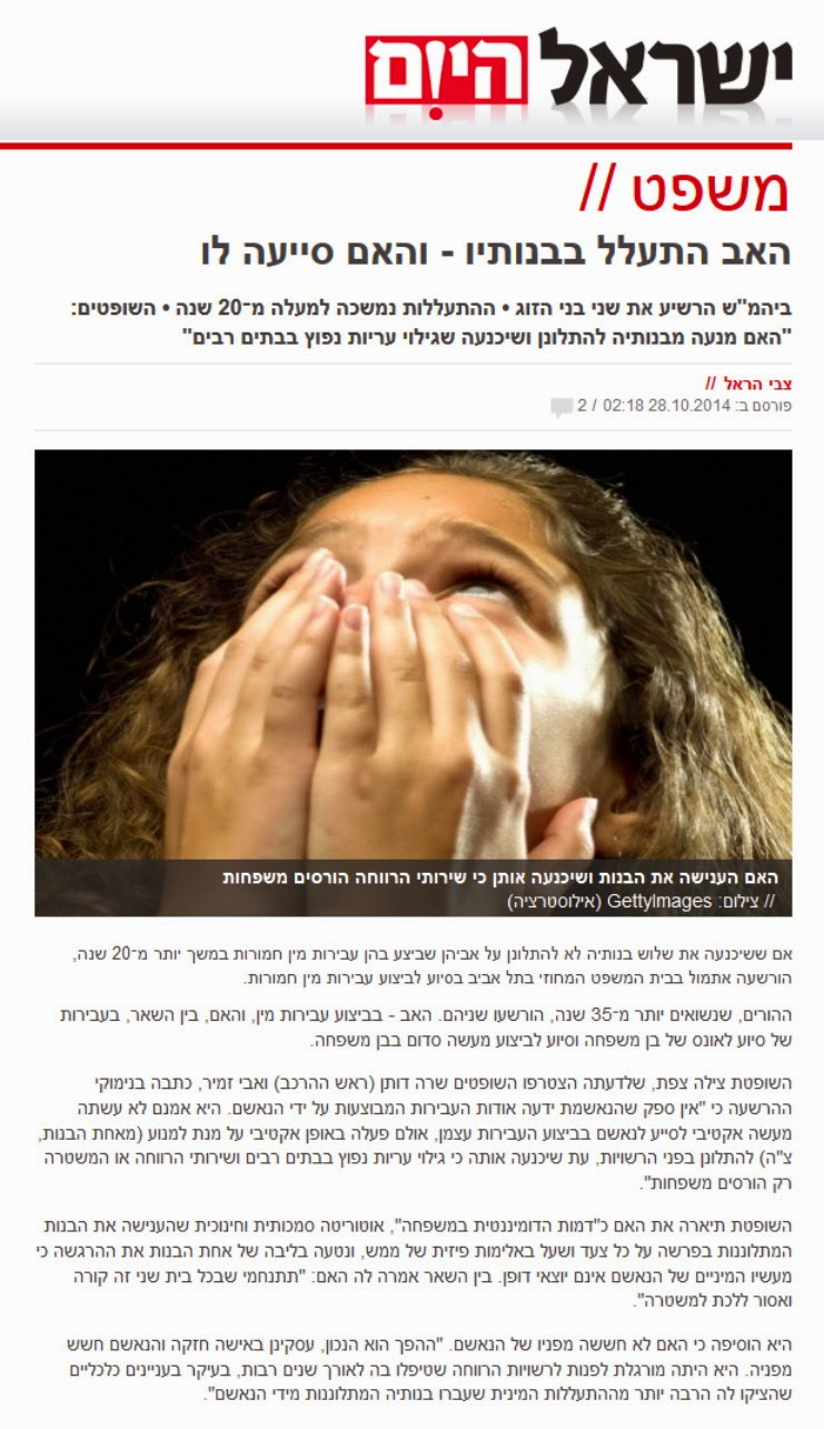 http://www.israelhayom.co.il/article/228827