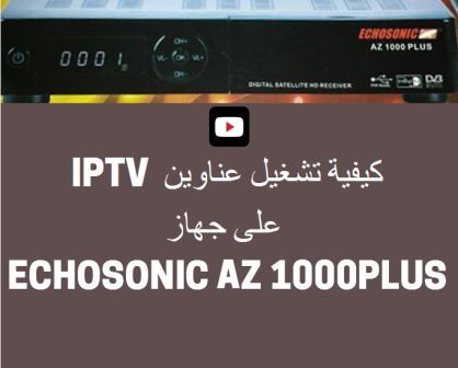 echosonic az1000 plus smart iptv flash