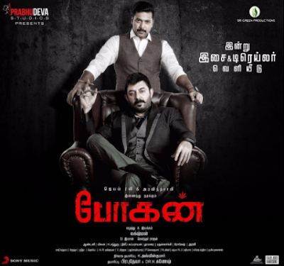 Bogan Tamil Movie Poster