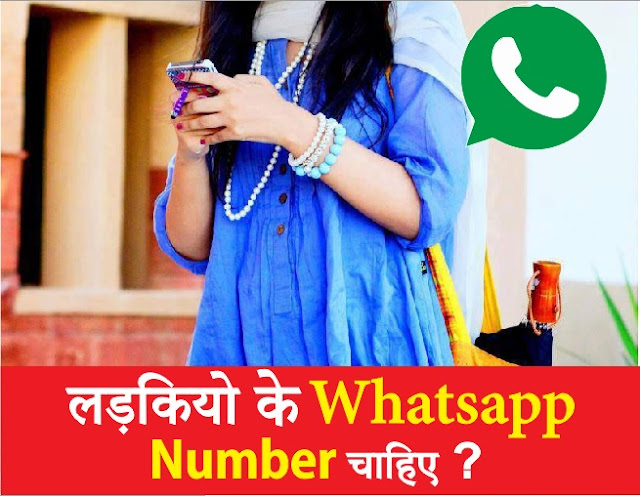 girl whatsapp number