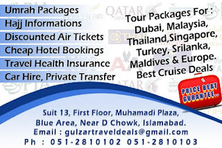 International tour packages from Islamabad Pakistan