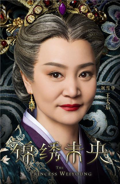 Liu Xue Hua in Princess Weiyoung