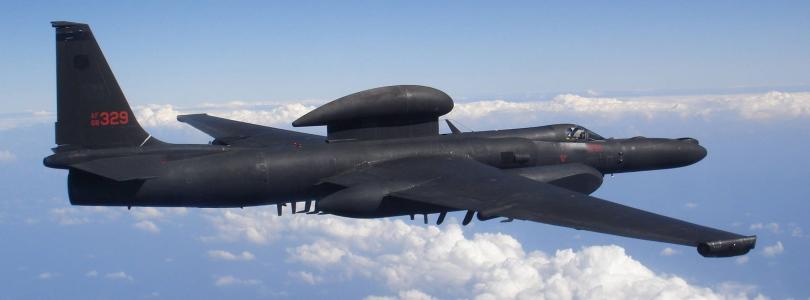 ВПС США замовили модернізацію літаків-розвідників U-2