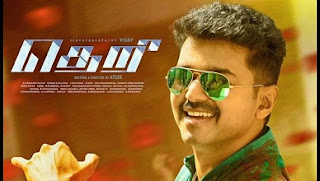 [2016] Theri HD DVDScr Tamil Full Movie Watch Online