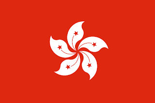 Nama Mata Uang Negara Hongkong