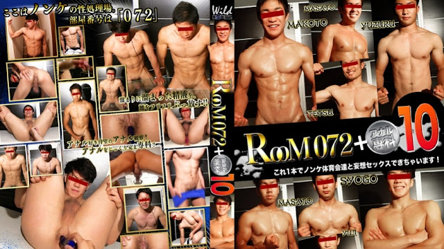 Room 072 + Anal Specialty vol.10