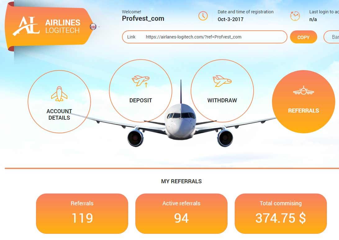 Активность инвесторов в Airlanes Logitech