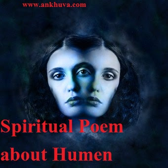Spiritual Poems,Inspiring Spiritual Poems To Touch The Soul