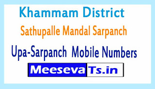 Sathupalle Mandal Sarpanch Upa-Sarpanch Mobile Numbers Khammam District in Telangana State