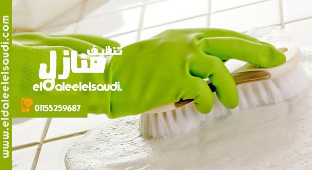 شركات تنظيف المنازل والفلل بالرياض
