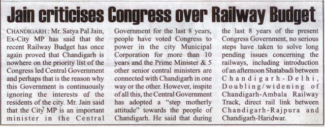 Jain criticises Congress over Railway Budget
