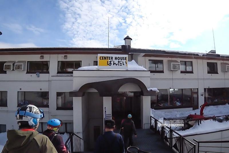 Inawashiro-Ski-Resort-61.jpg
