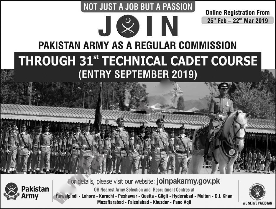 Join Pakistan Army As A Regular Commission, Pakistan Army Jobs 2019 TCC 2019