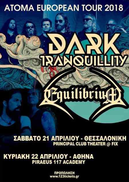 DARK TRANQUILLITY, EQUILIBRIUM: Τον Απρίλιο σε Αθήνα και Θεσσαλονίκη