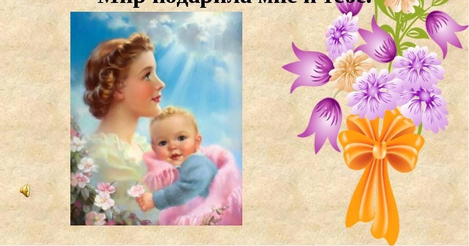 лайтрум все стихи про всех мам нужно