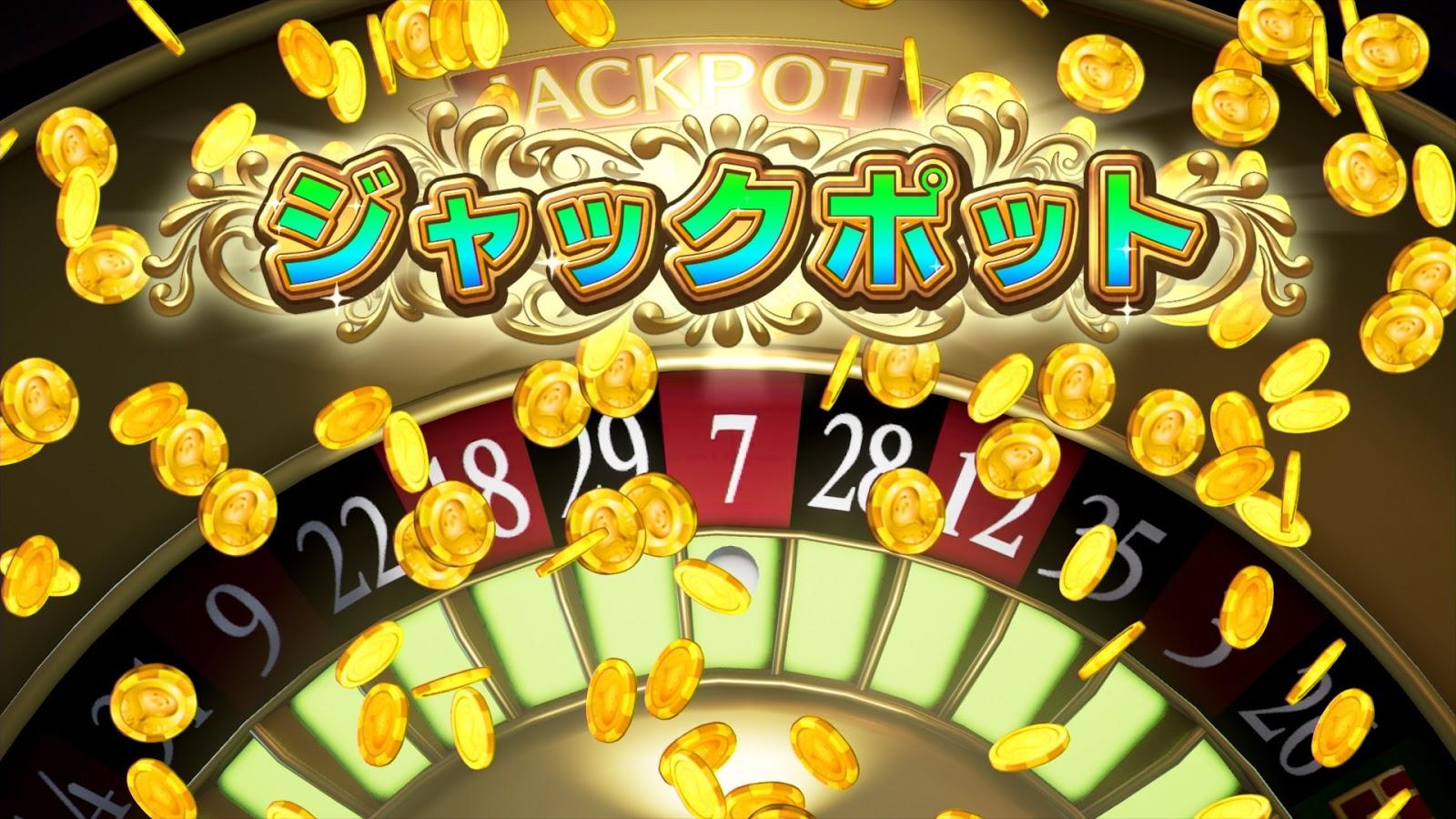【DQ11/ドラクエ11】ルーレットのジャックポットの出し方、絶対的な確率で出す工夫とコツ【カジノ攻略】