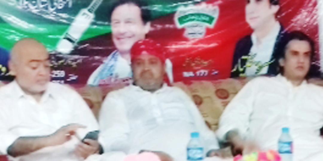Sajada Nashen Fareed Abad