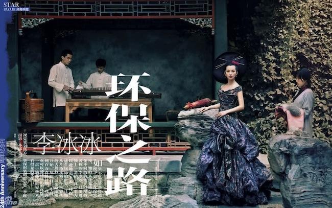 Li BingBing, Harper's Bazaar China, Li BingBing Chen Man, 李冰冰