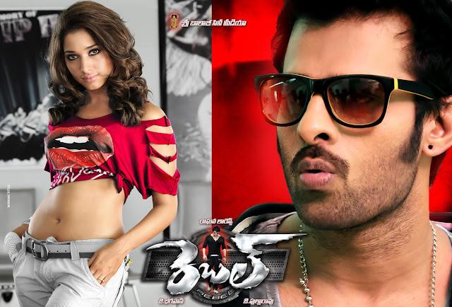 Rebel Telugu Movie HD Mp3 Songs