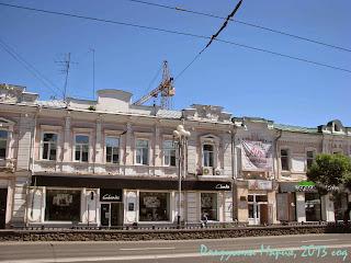 Омск фото