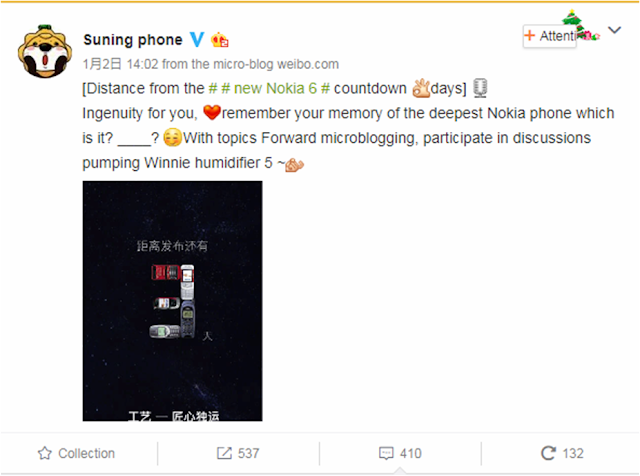 Chinese retailer Suning teases Nokia 6 (2018) launch
