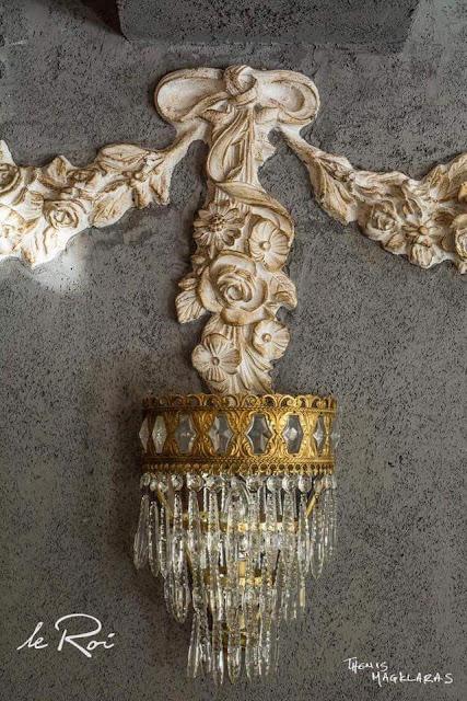 Ξενοδοχείο Ερμιόνιο Κοζάνη: Le Roi (Ημιόροφος) 2 Annie Sloan Greece