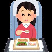 機内食のイラスト