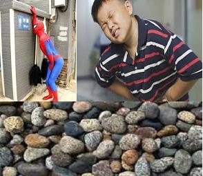 batu kerikil dapat menahan BAB