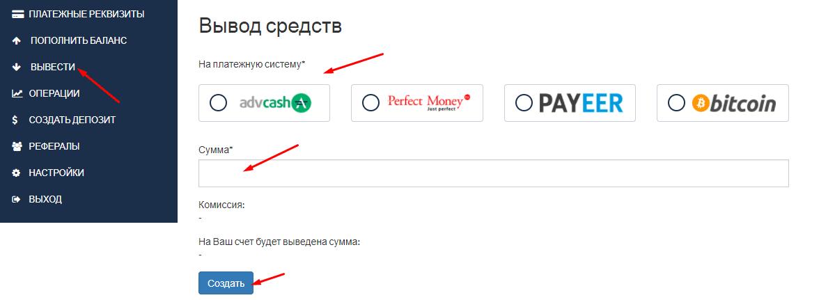 Регистрация в Z-cashtrade 5