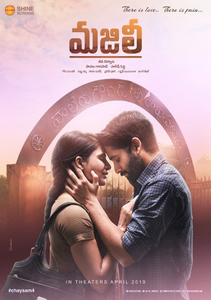 Naga Chaitanya, Samantha and Divyansha next upcoming 2019 Tamil film Majili Wiki, Poster, Release date, Songs list