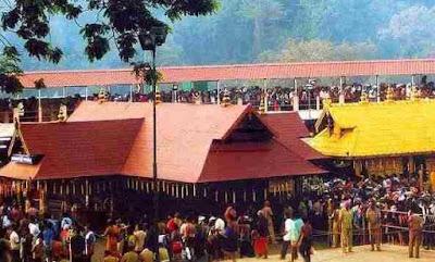 Sabarimala Temple History in Tamil