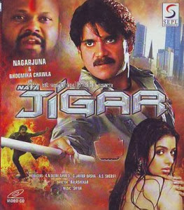 Poster Of Naya Jigar (2001) In hindi dubbed Dual Audio 300MB Compressed Small Size Pc Movie Free Download Only At worldfree4u.com