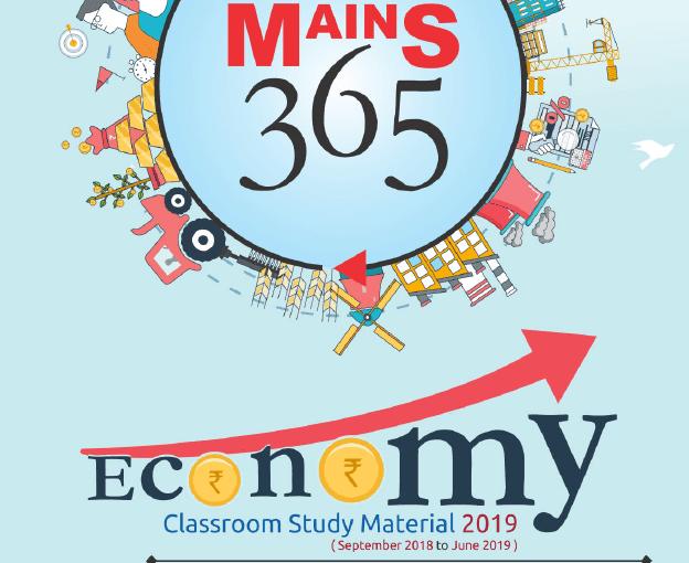 VISION IAS Mains 365 Economy pdf