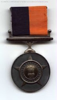 Vir Chakra Award