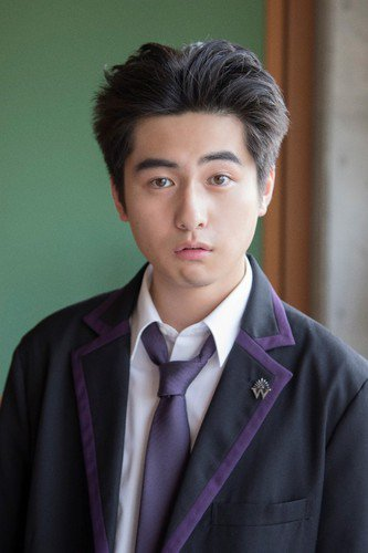 Keisuke Tomita sebagai Mokichi Kida