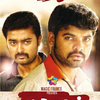 cool tamil movies