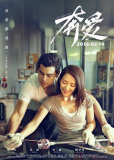 Đuổi Theo Tình Yêu- Run For Love (2016)