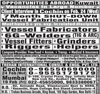 Job vacancies in a shutdown project at Kuwait